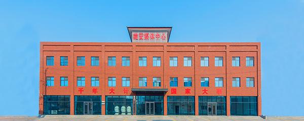 京雄科技园
