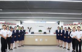 雄安政务服务中心