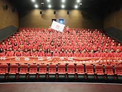 京雄文化传媒全程承办华为中国企业属地党支部雄安新区学习展望活动
