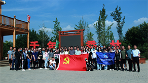 中国出口信用保险公司河北分公司2020年半年工作会议暨党建工作会
