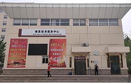 雄县行政审批局政务服务中心